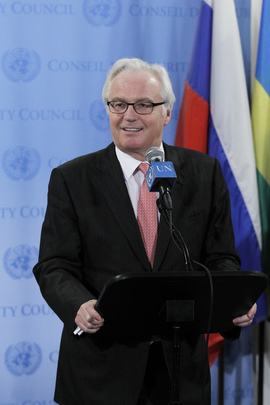 Security Council President Briefs Press on UNDOF