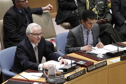 Security Council Discusses Situation Concerning DRC