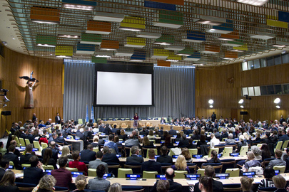 Inauguration of Newly Renovated Trusteeship Council Chamber