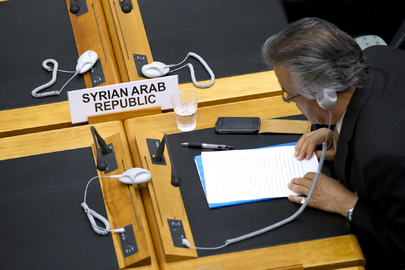 UN Launches $4.4 Billion Humanitarian Appeal for Syria
