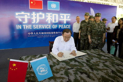 Secretary-General Ban Ki-moon (pictured signing guest book) visits the Peacekeeping Centre of China's Ministry of National Defense, in Huairou district, Beijing. 19 June 2013 Beijing, China