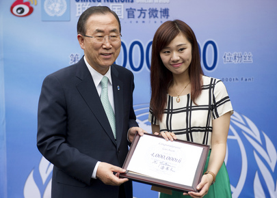 Secretary-General Ban Ki-moon Meets Four Millionth Fan of UN Weibo