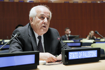 Meeting of Committee on the Exercise of the Inalienable Rights of the Palestinian People