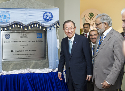 Inauguration of Centre for International Peace and Stability in Islamabad