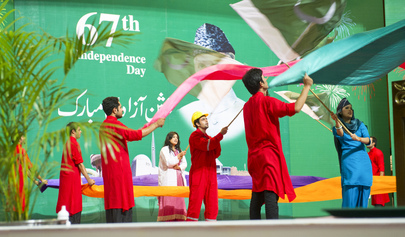 Independence Day Celebrations in Pakistan