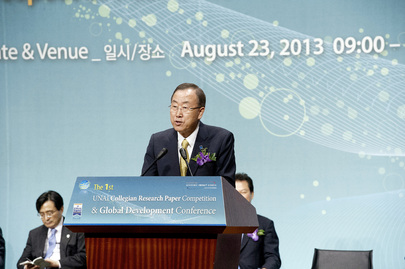Secretary-General Speaks at UN Academic Impact Event in Seoul