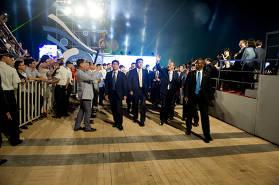 Opening of World Rowing Championships in Chungju, Republic of Korea