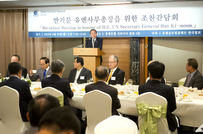 Secretary-General Meets Global Compact Business Leaders in Republic of Korea