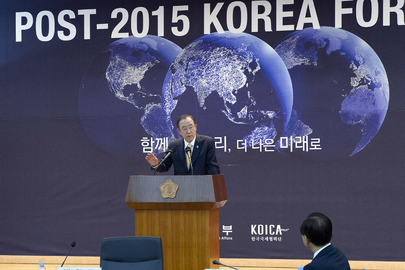 Launch of Post-2015 Korea Forum, Seoul
