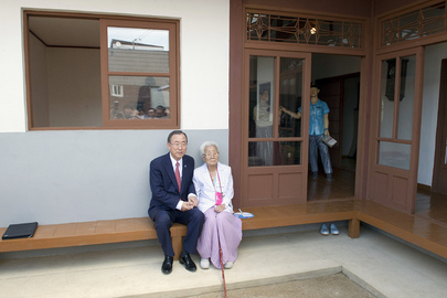 Secretary-General and Mother at His Childhood Home