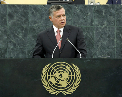 His Majesty King Abdullah II Bin Al Hussein