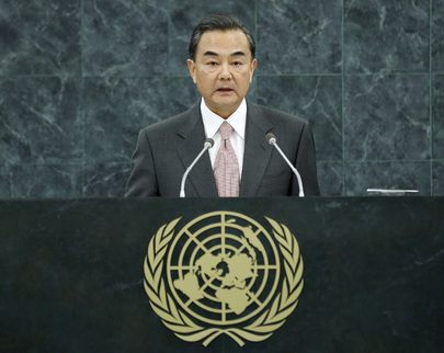 H.E. Mr.Wang Yi