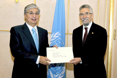 Permanent Representative of Guatemala in Geneva Presents Credentials