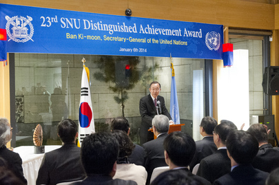 SG Receives Distinguished Alumni Award