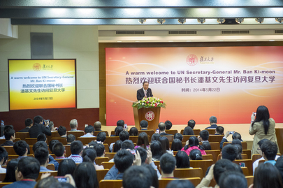 Secretary-General Speaks at Fudan University, Shanghai