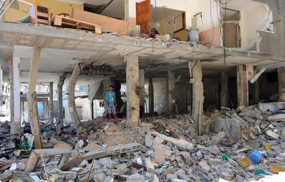 Scenes from Gaza After Israeli Air Strikes