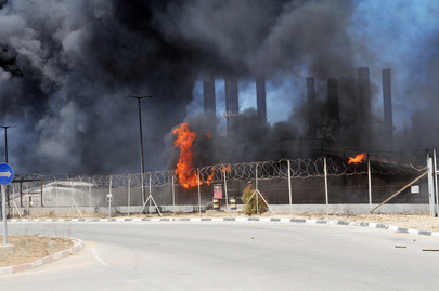 Power Plant Hit in Gaza