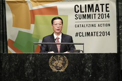 Vice Premier of China Addresses UN Climate Summit 2014