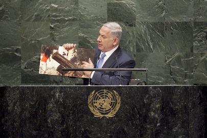 Prime Minister of Israel Addresses General Assembly