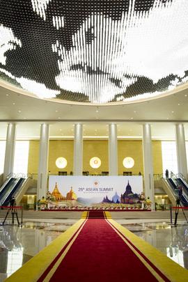 ASEAN Summit in Nay Pyi Taw, Myanmar