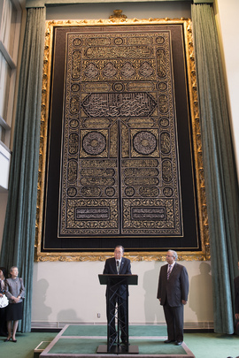 United Nations Photo Unveiling Of Kiswa Of Holy Kaaba At