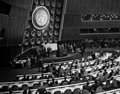 UN Secretary-General Dag Hammarskjöld's Installation