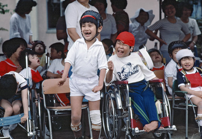 International Year for Disabled Persons (IYDP) - 1979