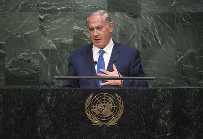 Prime Minister of Israel Addresses General Assembly