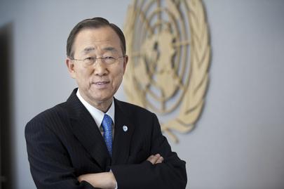 Portrait of Secretary-General Ban Ki-moon