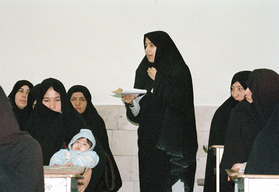 Education in Iran