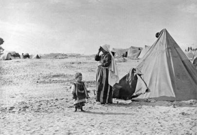 Palestine - UN Truce Supervision Organization (UNTSO)
