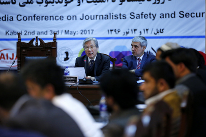 Event Marking World Press Freedom Day, Kabul