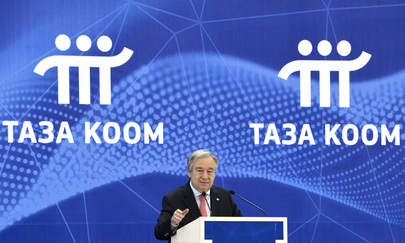 Secretary-General Addresses Public Service Conference in of Kyrgyzstan