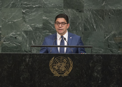 Foreign Minister of Morocco Addresses General Assembly