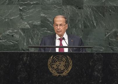 President of Lebanon Addresses General Assembly
