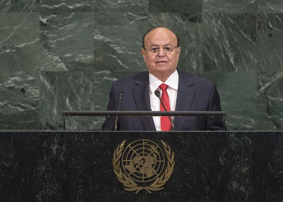 President of Yemen Addresses General Assembly