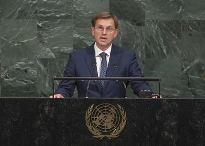 Prime Minister of Slovenia Addresses General Assembly