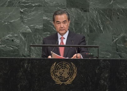 Foreign Minister of China Addresses General Assembly