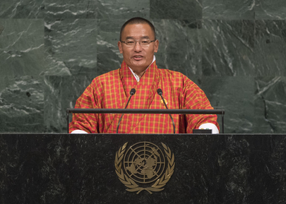 Prime Minister of Bhutan Addresses General Assembly