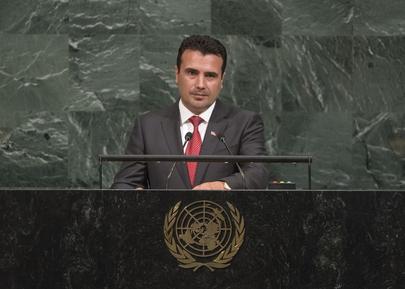 Prime Minister of former Yugoslav Republic of Macedonia Addresses General Assembly