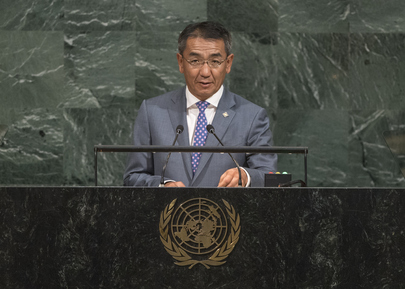 Foreign Minister of Mongolia Addresses General Assembly