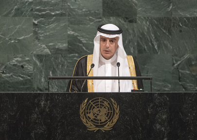 Foreign Minister of Saudi Arabia Addresses General Assembly