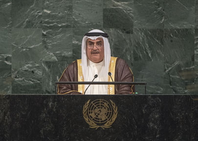 Foreign Minister of Bahrain Addresses General Assembly
