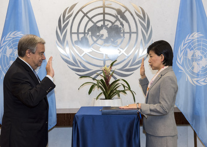 New UN High Representative for Disarmament Sworn In