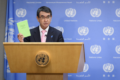 Press Conference by Foreign Minister of Japan