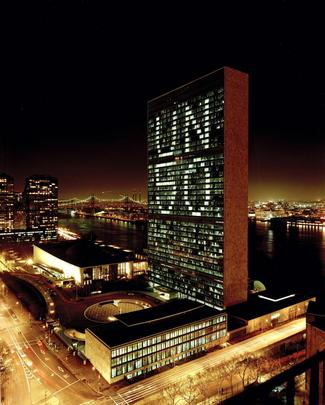 United Nations Lights Up in Anticipation of its Fiftieth Anniversary