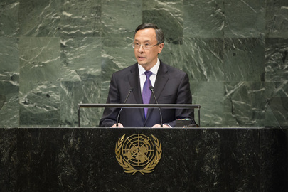 Foreign Minister of Kazakhstan Addresses General Assembly