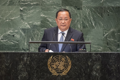Foreign Minister of Democratic People's Republic of Korea Addresses General Assembly