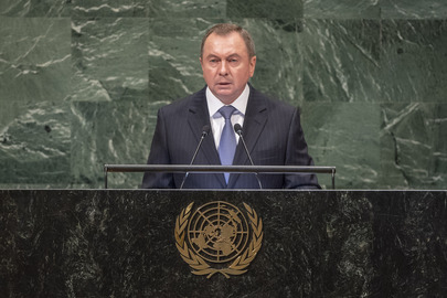 Foreign Minister of Belarus Addresses General Assembly