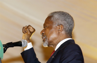 Annan Attends Inauguration Of Sudan's New National Unity Government